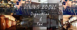 ワイン食堂BOOZE